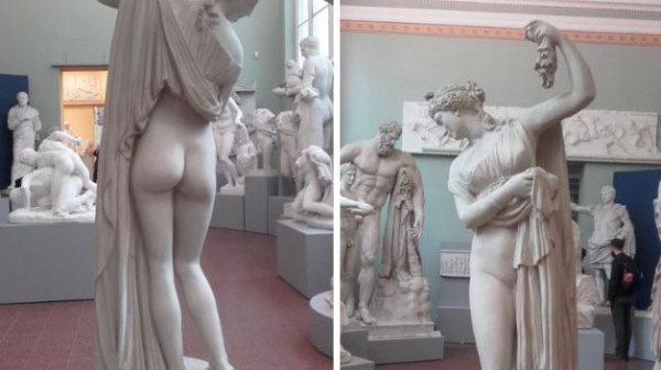 Aphrodite of the beautiful buttocks