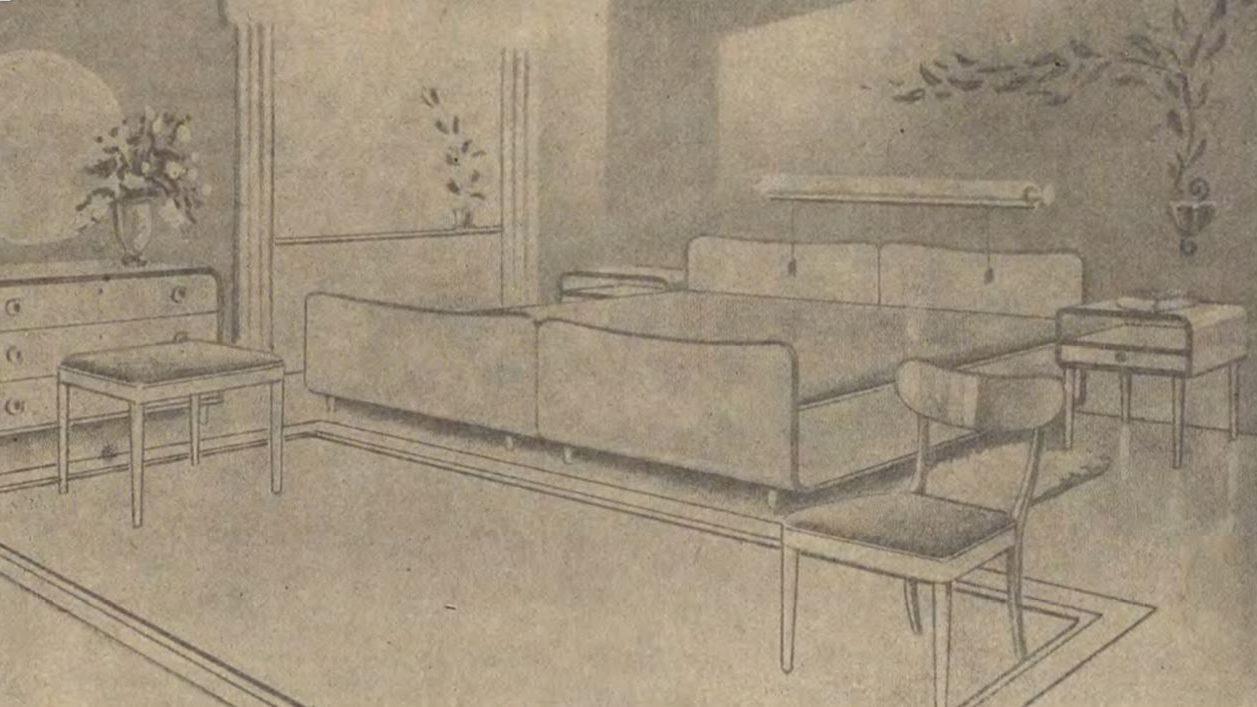 Ikea bedroom 1952